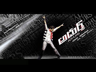 Click Here To Download Adhurs(2009) Telugu MP3 Songs Free Download