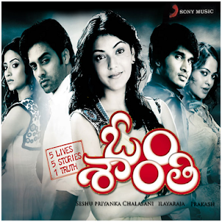 Click Here To Download Om-Shanti(2009) Telugu MP3 Songs Free Download