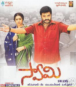 Swamy (Hari Krishna) Telugu Mp3 Songs Free  Download -2004