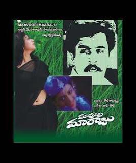 Maa Voori Maaraju Telugu Mp3 Songs Free  Download 1993