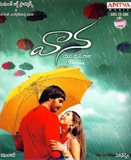 Vaana Telugu Mp3 Songs Free  Download