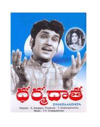 Dharmadata Telugu Mp3 Songs Free  Download 1970