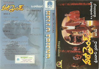 Hello Friend Telugu Mp3 Songs Free  Download  1985