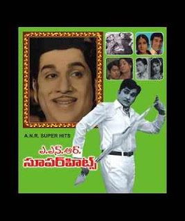 Manasu Mangalyam Telugu Mp3 Songs Free  Download 1959