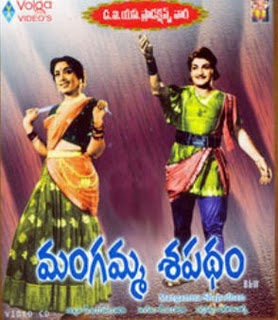 >Mangamma Sapatham Telugu Mp3 Songs Free  Download 1968