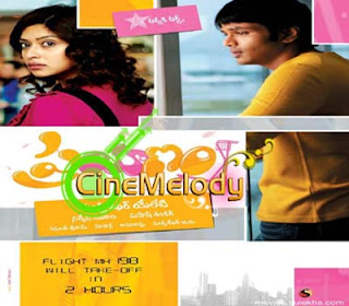 Prayanam Telugu Mp3 Songs Free  Download -2010