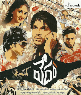Vedam Newly Added Extra Mp3 Songs Free Download