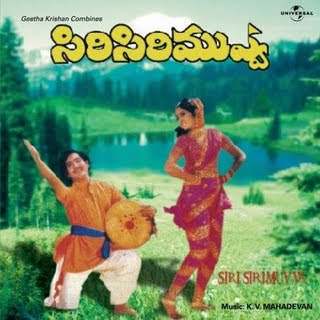 Siri Siri Muvva Telugu Mp3 Songs Free  Download  1991