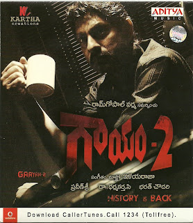 Gayam 2 Mp3 Songs Free Download