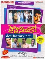 Hai Hai Nayaka Telugu Mp3 Songs Free  Download  1989