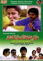Varasudochadu Telugu Mp3 Songs Free  Download  1988