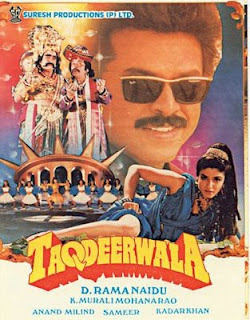 Taqdeerwala Venkatesh Telugu Mp3 Songs Free  Download  1995