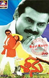 Seenu Telugu Mp3 Songs Free  Download  1999