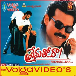 Prematho Raa Telugu Mp3 Songs Free  Download  2001