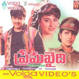 Prema Khaidi Telugu Mp3 Songs Free  Download