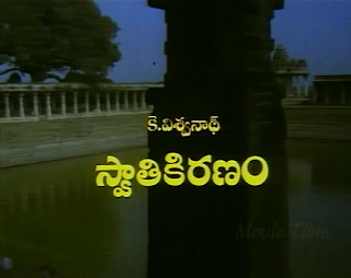 Swathi Kiranam Telugu Mp3 Songs Free  Download 1990
