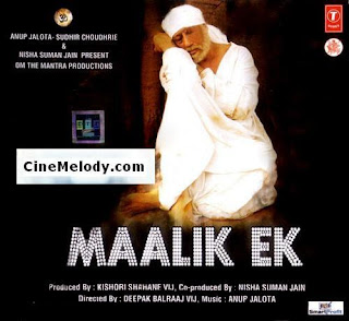 Maalik Ek Mp3 Songs Free Download