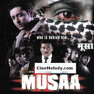 Musaa Mp3 Songs Free Download