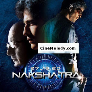 27-13.20 Nakshatra Hindi Mp3 Songs Free  Download -2010