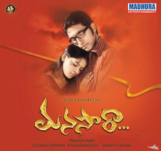 Manasara Telugu Mp3 Songs Free  Download 2010
