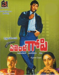 Click Here To Download Agent Gopi (1978) Telugu MP3 Songs Free Download