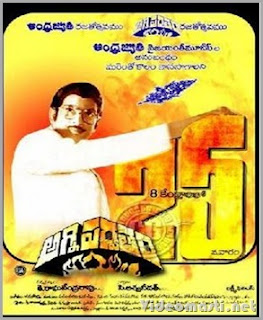 Click Here To Download Agni Parvatham (1979) Telugu  MP3 Songs Free Download