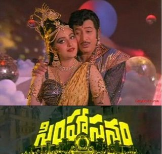 Simhasanam Telugu Mp3 Songs Free  Download