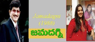 Click Here To Download Jamadagni MP3 Songs Free Download