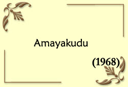Click Here To Download Amayakudu (1968) Telugu MP3 Songs Free Download