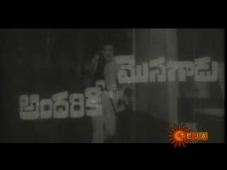 Click Here To Download Andariki Monagadu (1971) Telugu MP3 Songs Free Download