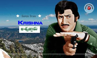 Click Here To Download Aswathama (1988) Telugu MP3 Songs Free Download