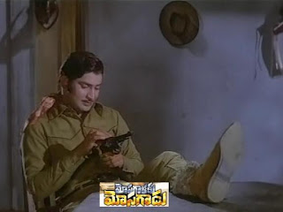 Mosagallaku Mosagadu Telugu Mp3 Songs Free  Download 1973