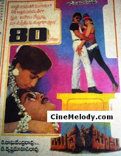 Yuddha Bhoomi Telugu Mp3 Songs Free  Download -1988