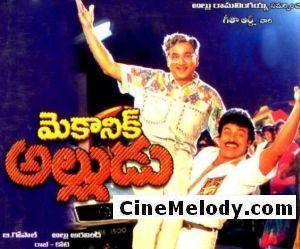Mechanic Alludu Telugu Mp3 Songs Free  Download -1993