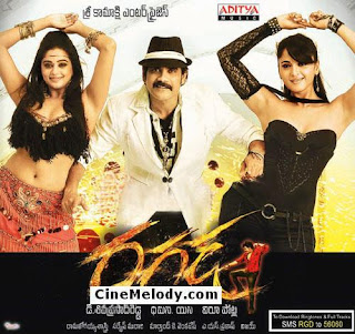 Ragada Telugu Mp3 Songs Free  Download -2010