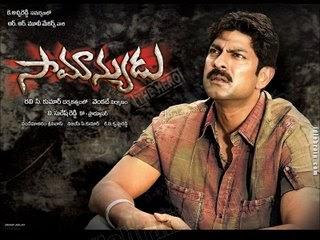 Saamanyudu Telugu Mp3 Songs Free  Download 2006