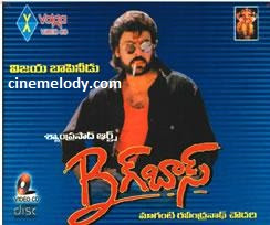 Big Boss Telugu Mp3 Songs Free  Download -1995