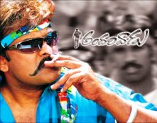 Andari Vaadu Telugu Mp3 Songs Free  Download -2005