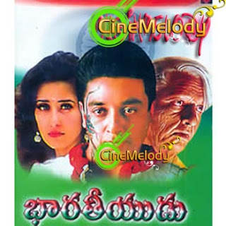 Bharateeyudu Telugu Mp3 Songs Free  Download  1996