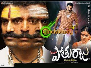 Pothuraju Telugu Mp3 Songs Free  Download  2004