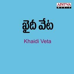 Khaidi Veta Telugu Mp3 Songs Free  Download  1984