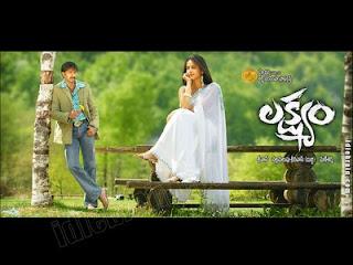 Lakshyam Telugu Mp3 Songs Free  Download  2007