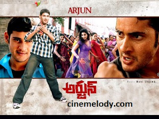 Arjun Telugu Mp3 Songs Free  Download 2004