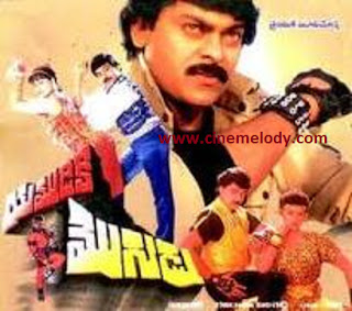 Yamudiki Mogudu Telugu Mp3 Songs Free  Download -1988