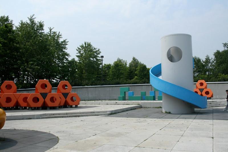 Moerenuma Park by Isamu Noguchi