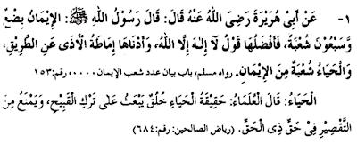 MUNTAKHAB AHADITH: BAH. 1 – KALIMAH TOYYIBAH // IMAN – Hadith 1