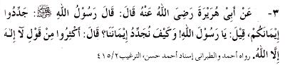 MUNTAKHAB AHADITH: BAH. 1 – KALIMAH TOYYIBAH / IMAN – Hadith 3