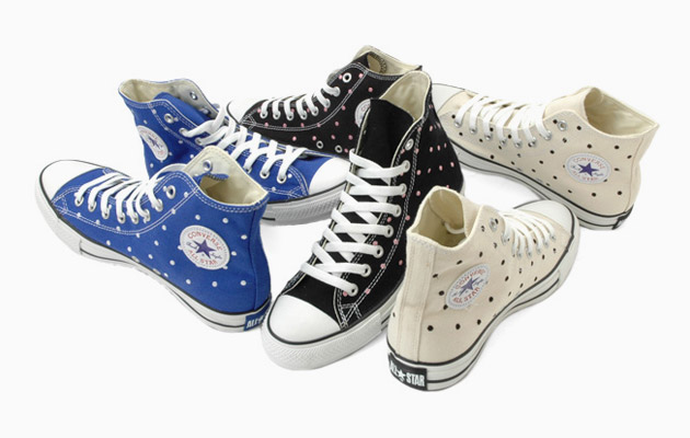 Converse all stars were no longer only a basketball shoe but also a