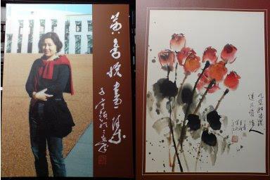 黃喜悅畫集-封面及底面圖