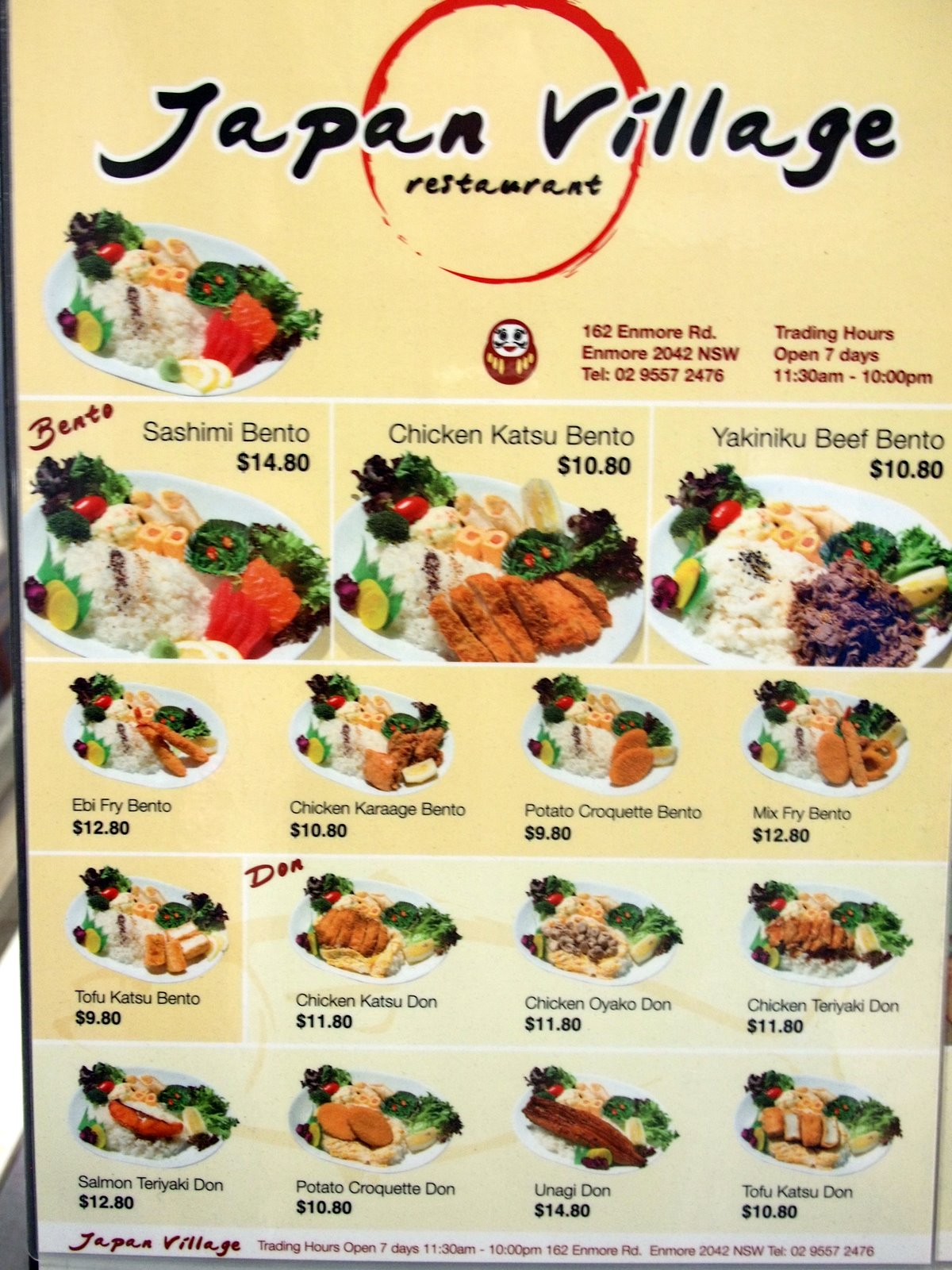 B kyu japan village enmore for Akina japanese cuisine menu